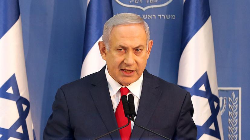 Политическая турбулентность: сможет ли Израиль преодолеть правительственный кризис