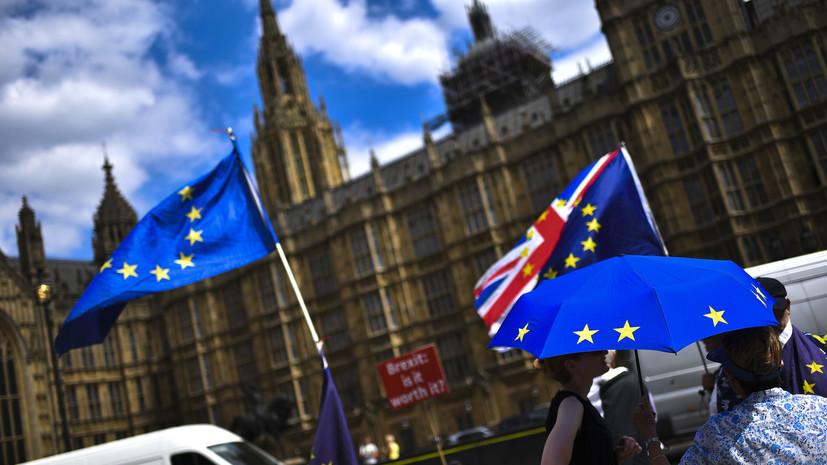 Эксперт прокомментировал поддержку странами ЕС проекта соглашения по брекситу