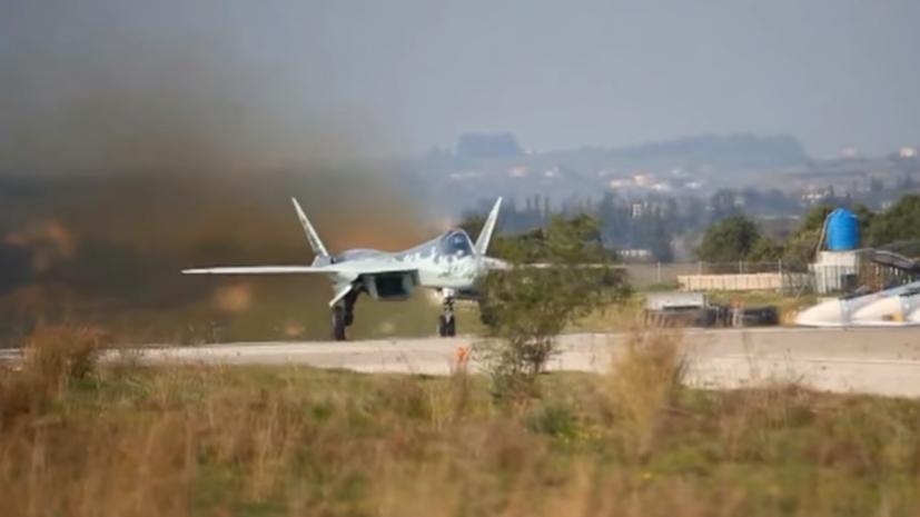 Минобороны опубликовало видео полёта Су-57 в небе над Сирией