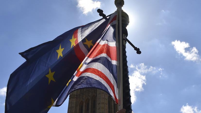 В Совфеде прокомментировали решение стран ЕС поддержать проект соглашения по брекситу