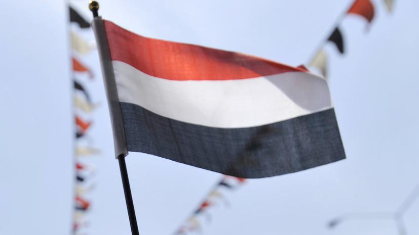 Правительство Йемена сообщило о готовности к мирным переговорам в Швеции