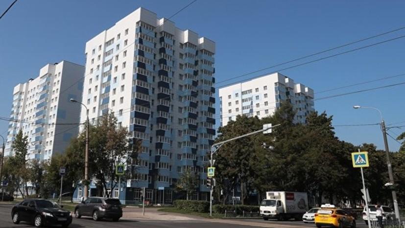Реновация жилья в Москве пройдёт в три волны в каждом микрорайоне