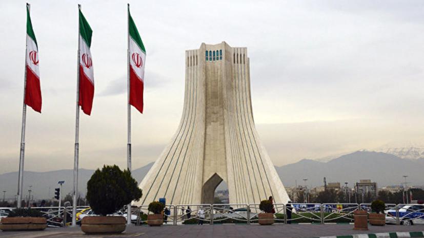Три субъекта Ирана могут подпасть под санкции из-за скандала в Дании