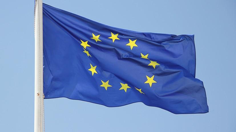 ЕС пообещал принять «целевые меры» в связи с ситуацией в Азовском море