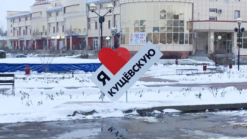 Спустя восемь лет после массового убийства жители Кущевской предпочитают молчать