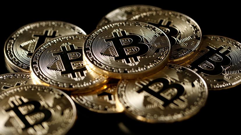 Цена биткоина впервые за год опустилась ниже $5 тысяч