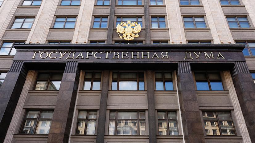 В Госдуме прокомментировали готовность ЕС принять меры из-за Азовского моря