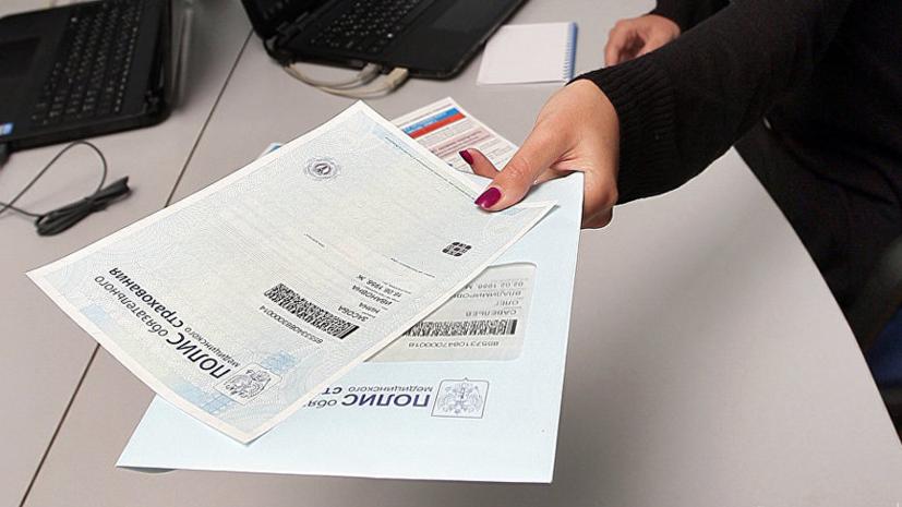 В России предложили штрафовать неработающих граждан за неуплату взносов
