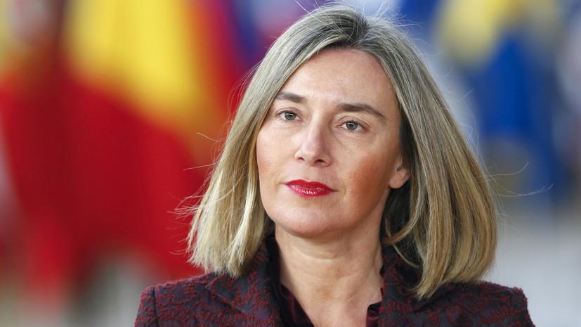 Эксперт прокомментировал заявление ЕС о необходимости сохранить ДРСМД