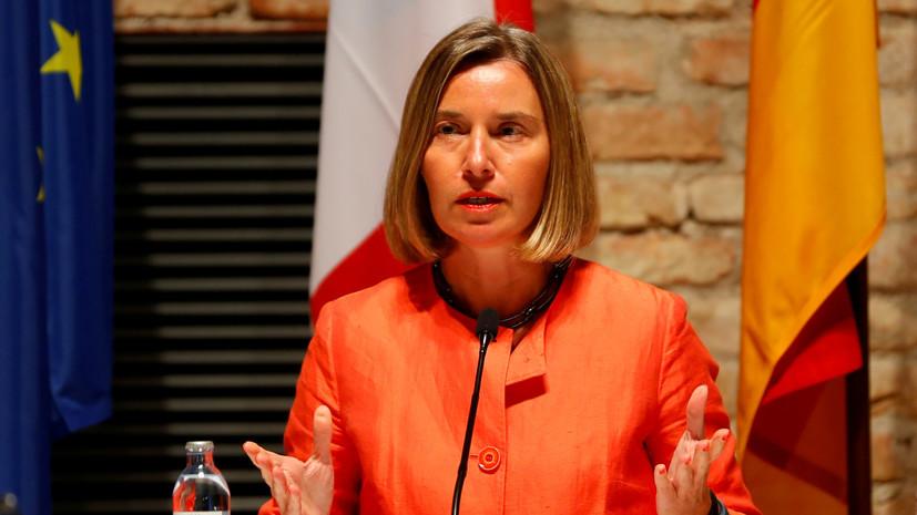 Могерини: ЕС не превратится в военный союз
