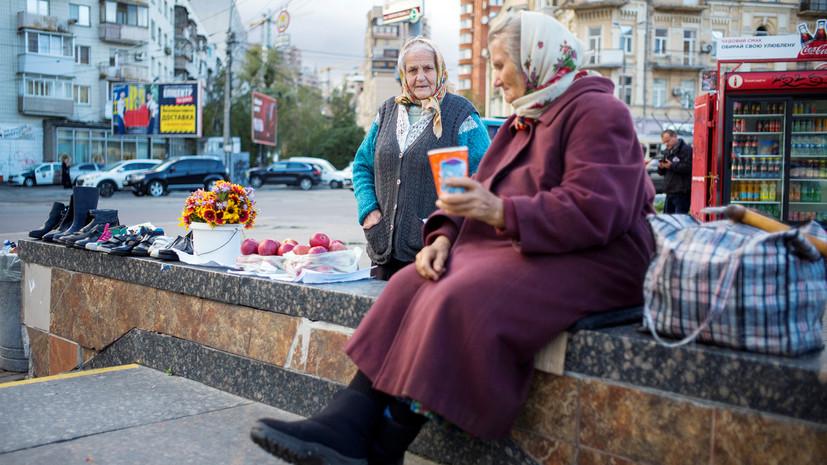 «Страна с самым низким уровнем жизни в Европе»: как изменилась Украина за пять лет после «майдана»