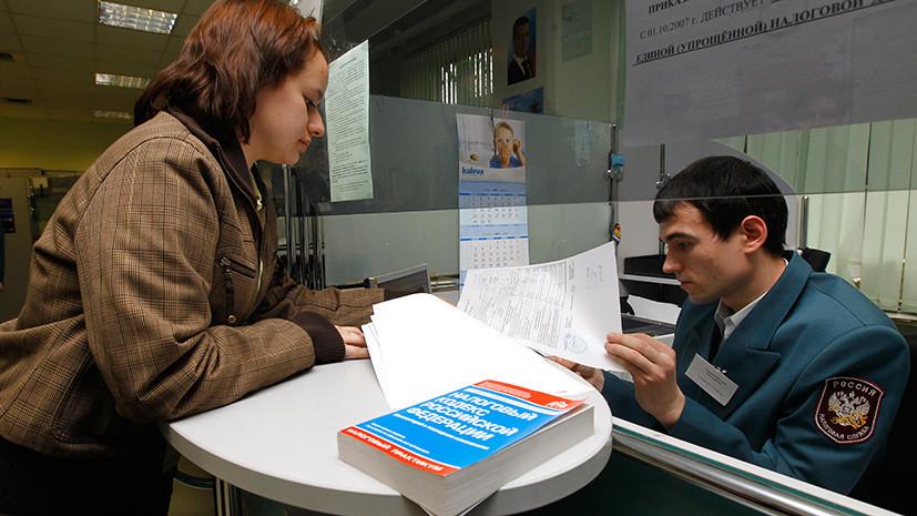 «Инструмент легализации самозанятых»: почему в России хотят обязать неработающих платить страховые взносы