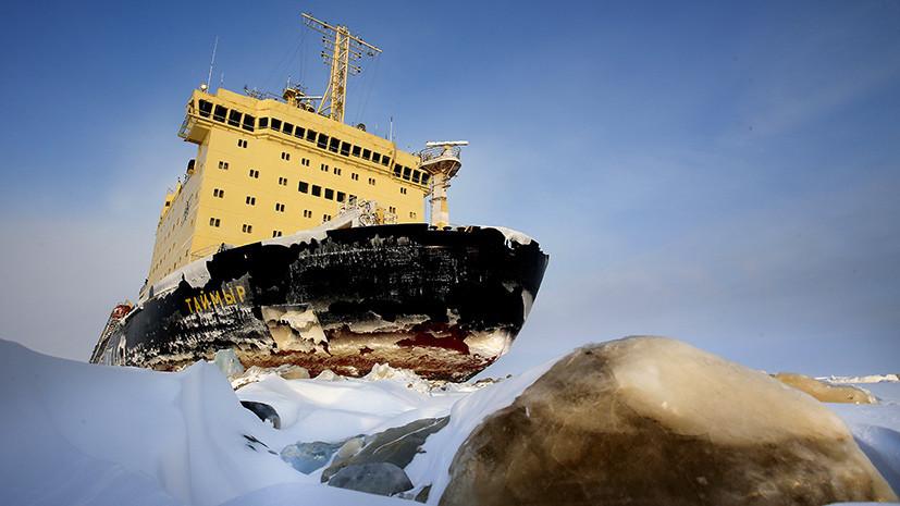 «Элемент конкурентной борьбы»: в США прогнозируют рост вероятности «морских инцидентов» в Арктике