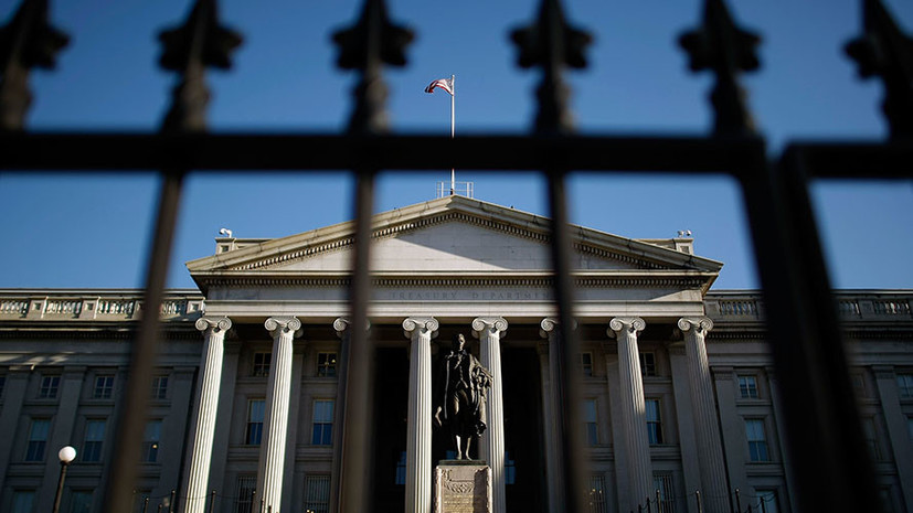 Минфин США ввёл санкции против двух российских компаний