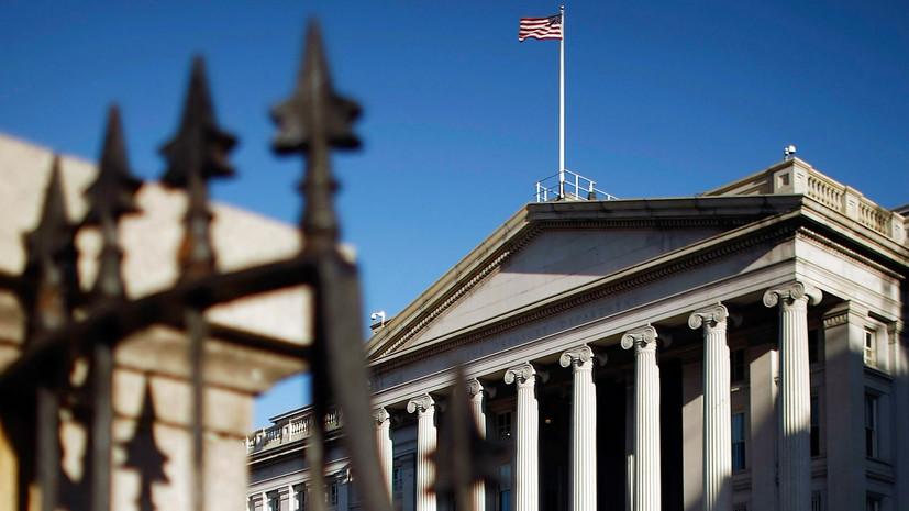 «Решают свои внутренние проблемы»: в России ответили на новые санкции со стороны США