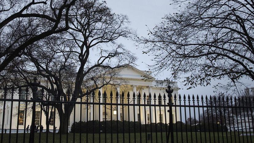 В Белом доме заявили, что поддерживают кандидата от Южной Кореи на пост главы Интерпола