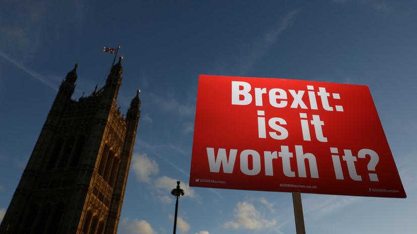 Депрессивный брексит: как последствия референдума повлияли на психическое здоровье британцев
