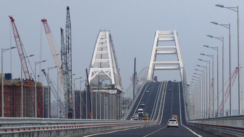 Инфоцентр «Крымский мост» ответил на заявление Киева о проседании сооружения