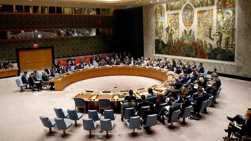 «Ущемление прерогатив»: в России ответили на призыв Украины упразднить право вето в СБ ООН
