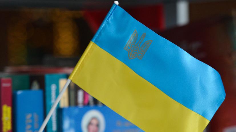 Экс-заместитель Генсека ООН оценил заявление Украины о праве вето