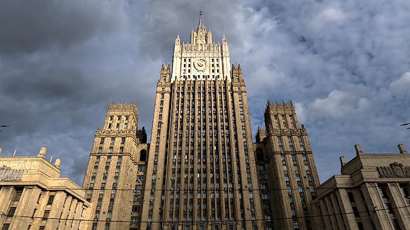 «Заниматься самообманом опасно»: в МИД России назвали новые санкции США неуклюжими
