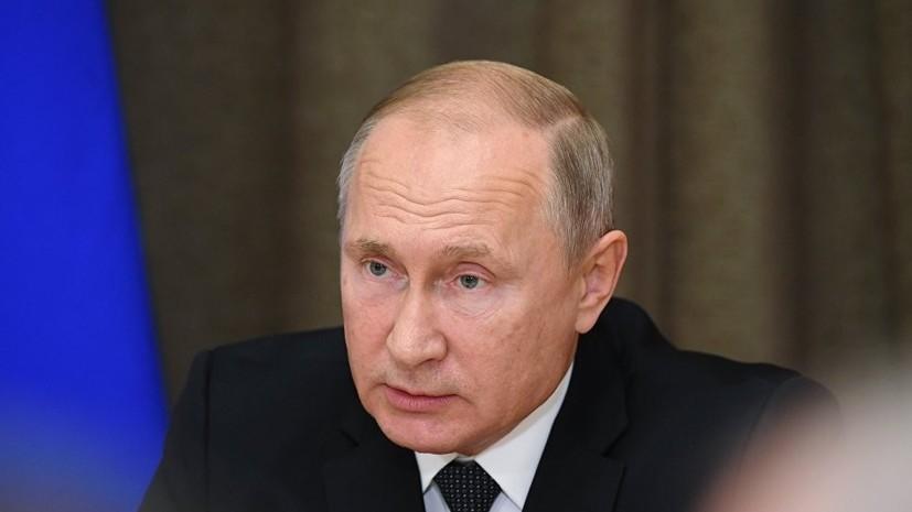 Путин: Россия укрепляет присутствие в Арктике