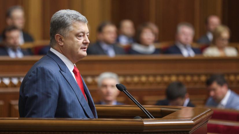 Порошенко внёс в Раду проект о переименовании Днепропетровской области
