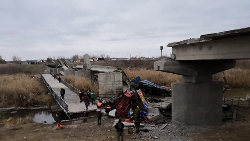 В МВД назвали предварительную причину обрушения моста под Воронежем