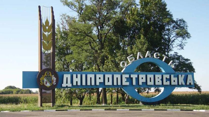 «Занимается пустым пиаром»: Порошенко предложил переименовать Днепропетровскую область