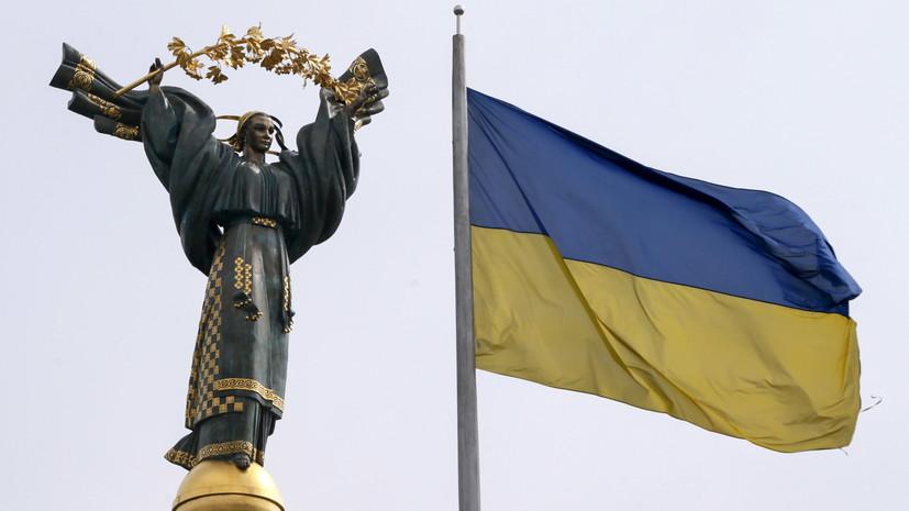 Британия выделила £11 млн на защиту Украины от «иностранной агрессии»