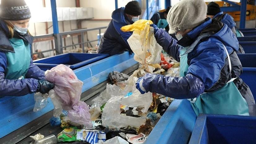 В Новосибирской области заявили о разработке новой системы обращения с ТКО