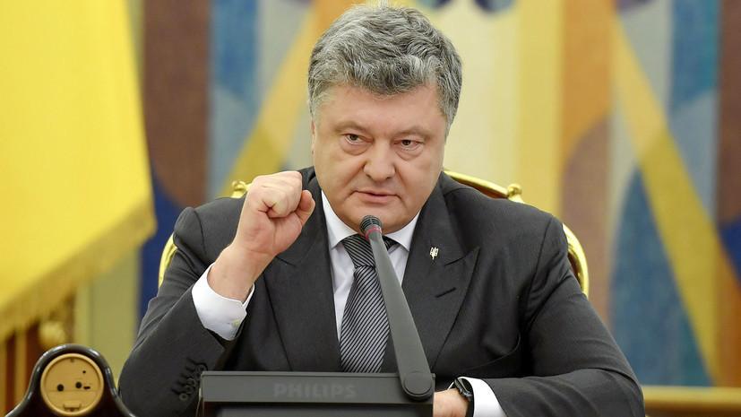 Суд признал легитимным закрепление вконституции Украинского государства курса на EC иНАТО