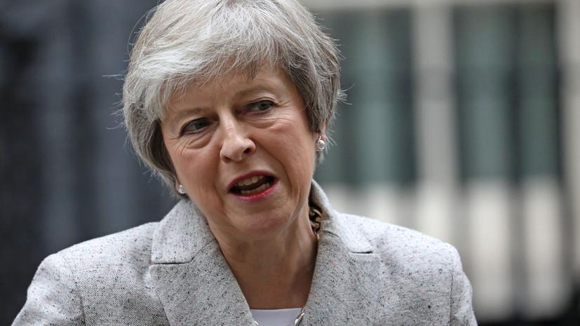 Мэй назвала правильной декларацию об отношениях Британии и ЕС