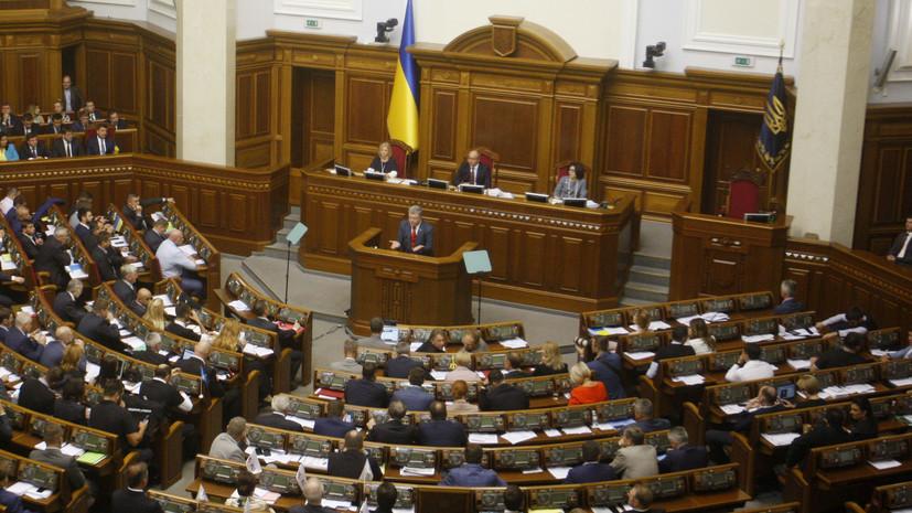 Рада одобрила изменения в Конституцию о курсе Украины в ЕС и НАТО