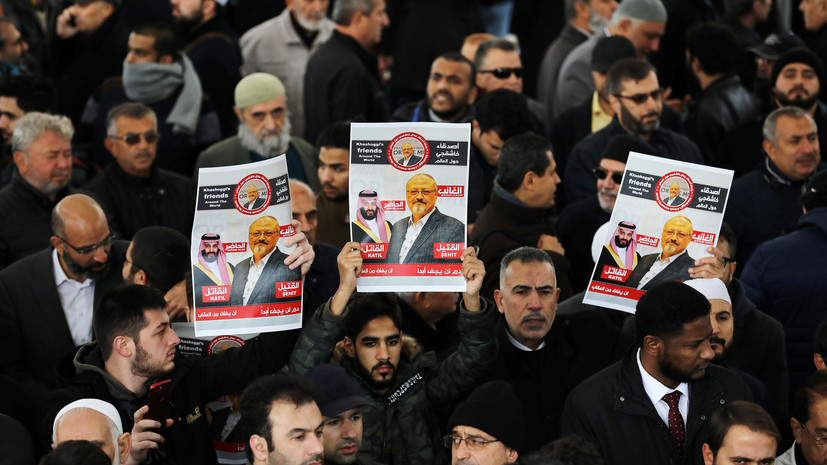 Франция ввела санкции против 18 саудовцев в связи с делом Хашукджи