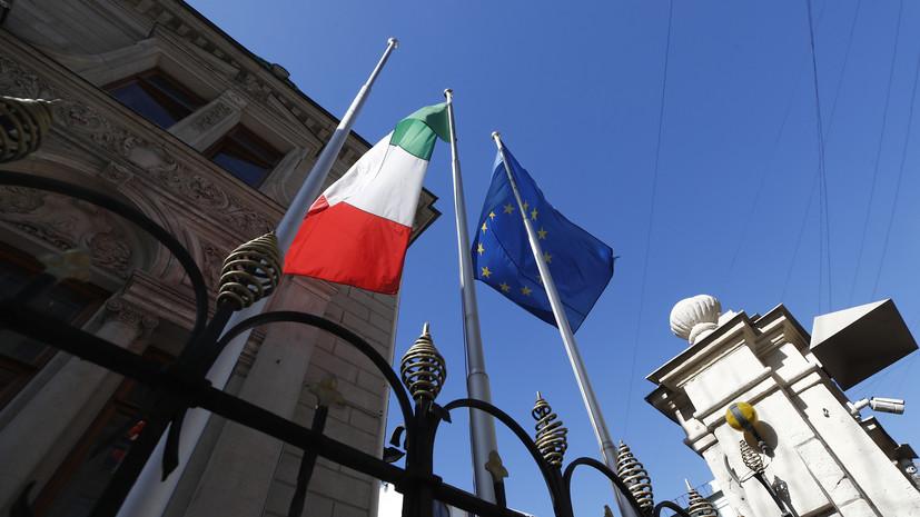 Источник: Италия поддерживает идею создания европейской армии
