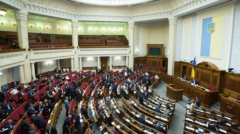 Верховная рада приняла госбюджет Украины на 2019 год