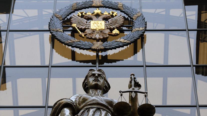 Юрист оценил решение Верховного суда касательно изъятия единственного жилья