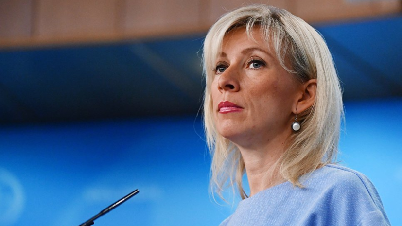 Захарова пошутила о запрете ввоза на Украину книги о веганской еде