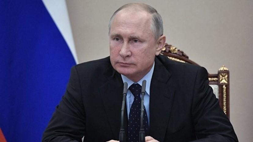 Пресс-конференция Путина пройдёт 20 декабря