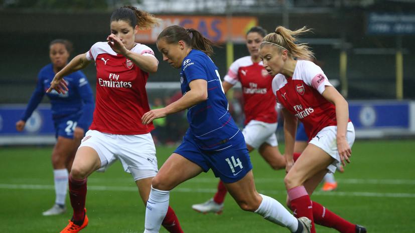 Футбольная ассоциация Англии ущемляет в правах игроков женских команд