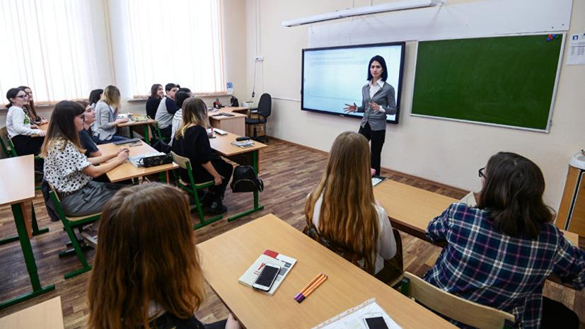 В Госдуме оценили предложение ввести в школах должность психолога для учителей