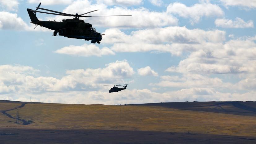 Технологический рывок: Минобороны выбрало разработчика российского перспективного скоростного вертолёта