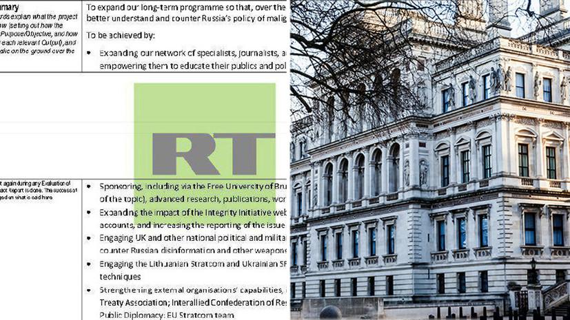 301dcb354d7 Нероссийское вмешательство  хакеры обнародовали британские инструкции по  противодействию Москве