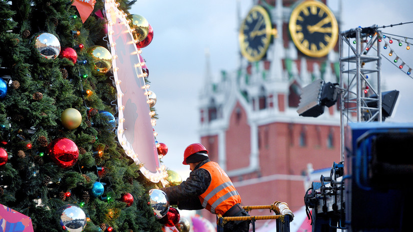 On Red Square, finished decorating the Christmas tree - International News