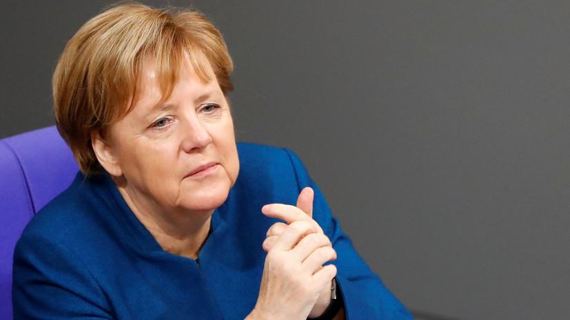 В Раде рассказали о названном Меркель сроке вступления Украины в ЕС