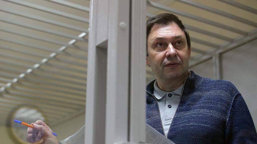 Вышинский назвал руководство Украины организаторами своего задержания