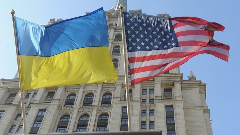США намерены подготовить украинские СМИ к выборам