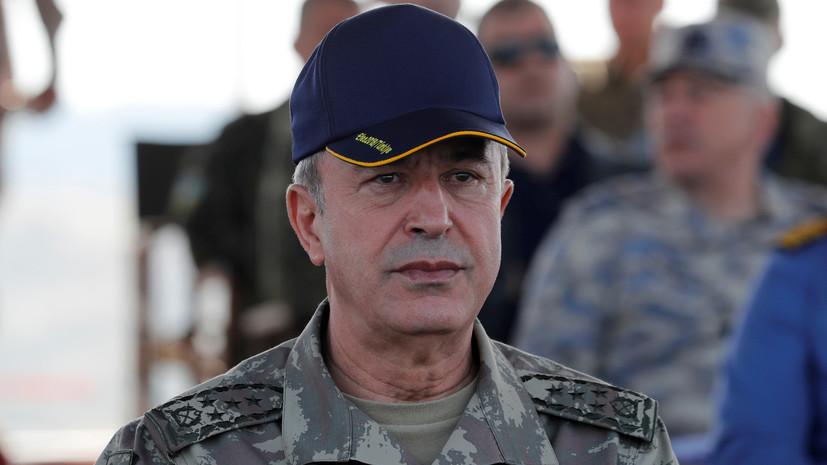 В Минобороны Турции прокомментировали установку США наблюдательных пунктов в Сирии