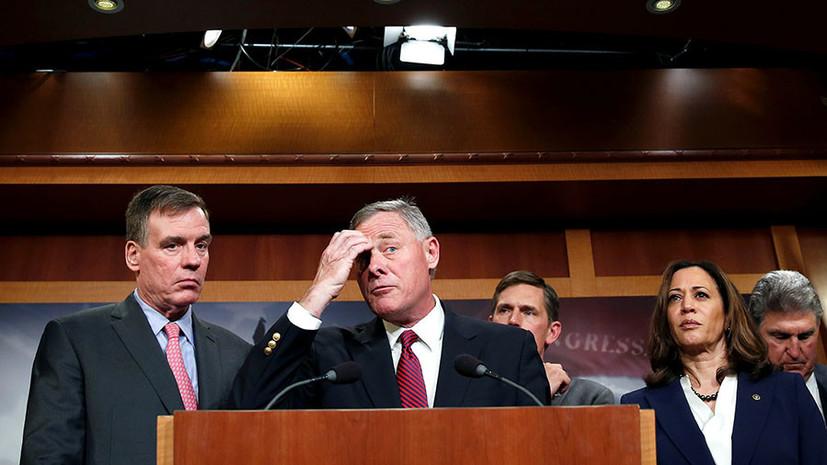 Процесс важнее результата: в сенате США рассказали о сроках расследования «вмешательства» России в выборы